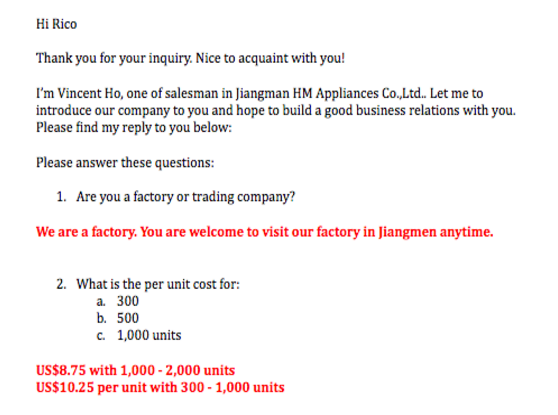 alibaba factory response